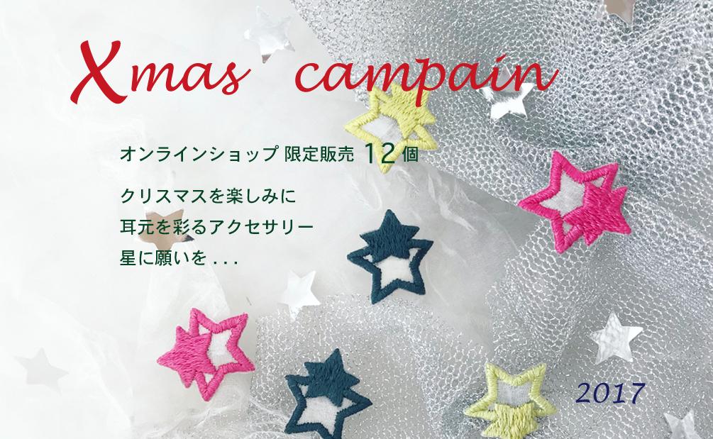 img21.shop-pro.jp